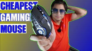 Cheapest Gaming Mouse Rs 450
