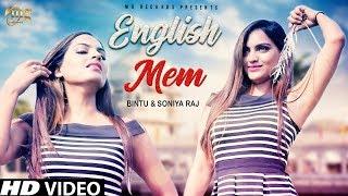 English Mem – Dc Madana – Soniya Raj