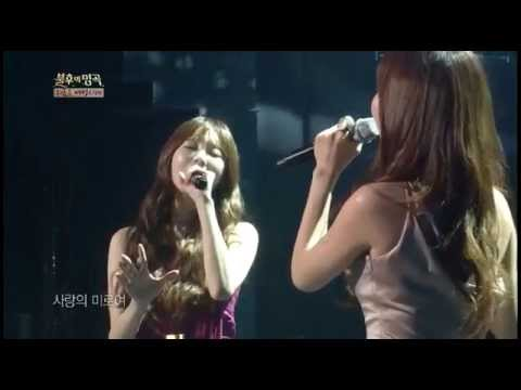 [HIT] 불후의명곡2-다비치(Davichi) - 사랑의 미로.20130330