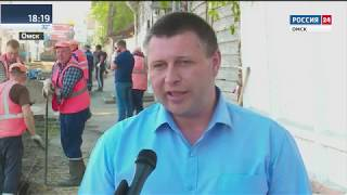 «Вести Омск» на России 24, вечерний эфир от 13 мая 2020 года