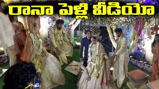 Rana Daggubati and Miheeka Bajaj wedding video- Exclusive..