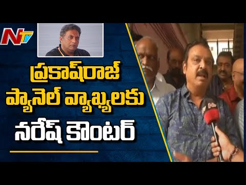 Naresh evades question about anchor Anasuya's defeat in MAA elections after declaring win