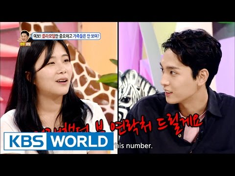 I'll destroy everything [Hello Counselor/2016.08.29]