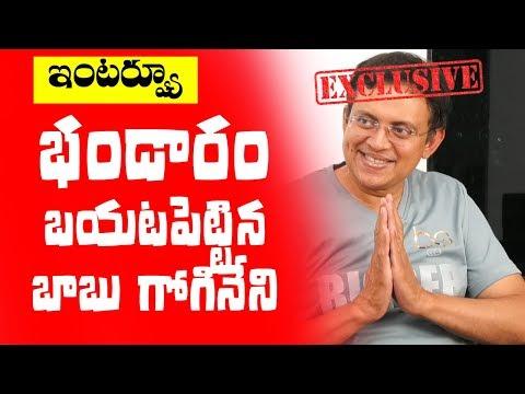 Babu Gogineni about BB2 winners & losers; Interview