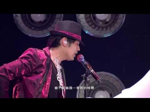 周杰倫超時代演唱會(HD) 開不了口+給我一首歌的時間(特別來賓蔡依林)