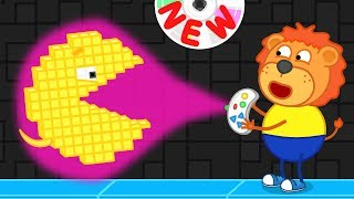 Lion Family Arcade Game 3 – Cartoon for Kids
