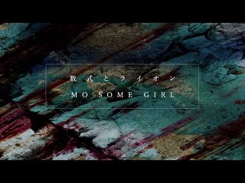 数式とライオン - MO'SOME GIRL