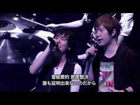 flumpool × Mayday「証明」&「OAOA」 Live at EARTH × HEART 2013