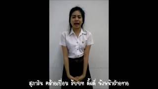 Negotiation/Management Sec.2/Thailand