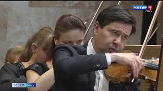 В Омске стартовал музыкальный фестиваль Владимира Спивакова