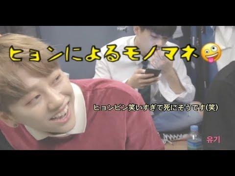 JBJ[日本語字幕] ヒョンによる弟たちのモノマネ🐰