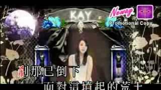 謝安琪 - 囍帖街 KTV YouTube 影片