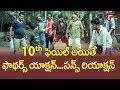 10th ఫెయిల్ అయితే ఫాథర్స్ యాక్షన్.. సన్స్ రియాక్షన్ | Telugu Comedy Videos | NavvulaTV