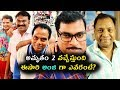 Telugu comedy show 'Amrutham 2' is getting ready to entertain audience