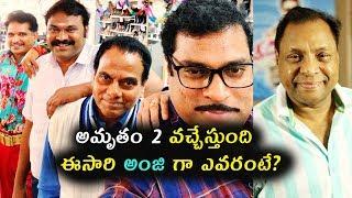 Telugu comedy show 'Amrutham 2' is getting ready to woo au..