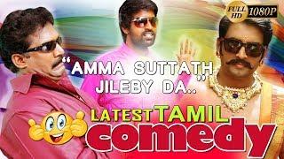 ,,AMMA..SUTTATH..JILEBY  DA..? (SOORI) SUPER  COMEDY  Latest Comedy Scene Latest Uplod 2018 HD
