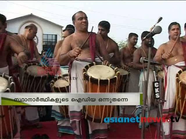 Election Campaign in Thrissur : LDf and UDF with Actor Jayaram in Thrissur Pooram : Election News