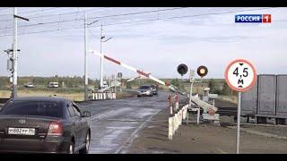 Штрафы за пересечение железнодорожных путей выросли в пять раз
