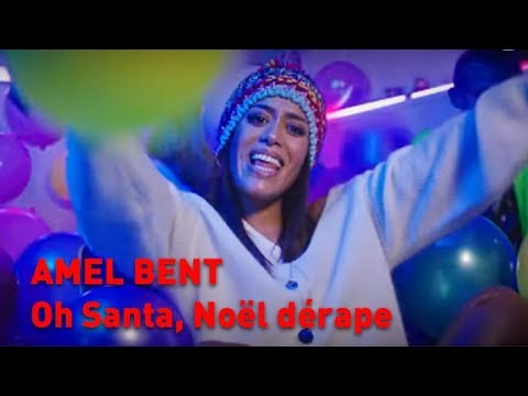 AMEL BENT - Chanson