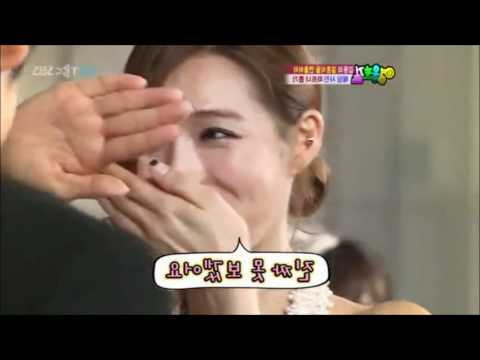 Kahi (After School) & Changmin (TVXQ!) We Got Married