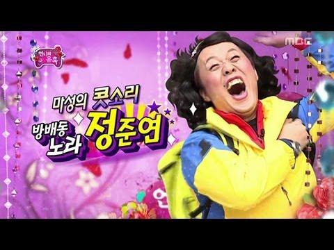 Infinite Challenge, Temptation #01, 언니의 유혹 20121103