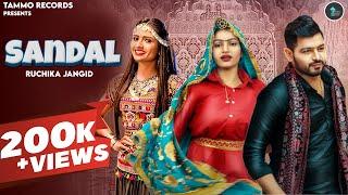 Sandal – Ruchika Jangid Video HD
