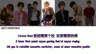 [SUB ESPAÑOL] 乐华七子NEXT (NEX7) - On & On (不停) lyrics color coded (Spanish/Chinese/Pinyin)