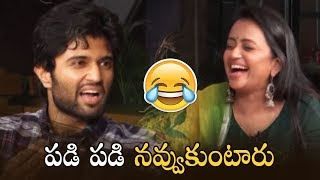 Vijay Devarakonda Superb Fun About WHAT THE LIFE Song In Geetha Govindam | Manastars