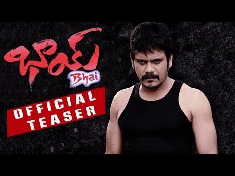 Bhai-Teaser