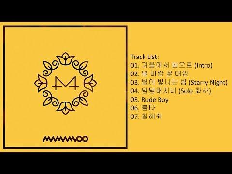 [Full Album] MAMAMOO – Yellow Flower (Mini Album)