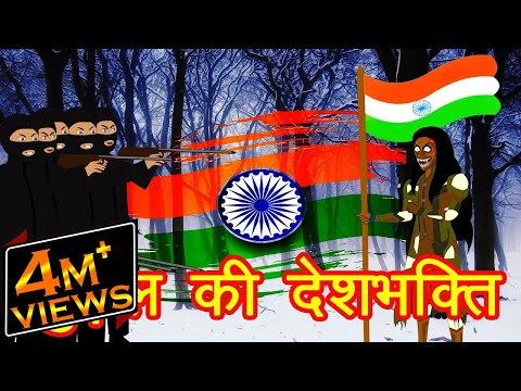 ?????? ?? ???????? | Hindi Cartoon | Cartoon In Hindi | Horror Cartoon | MahaCartoonTv Xd