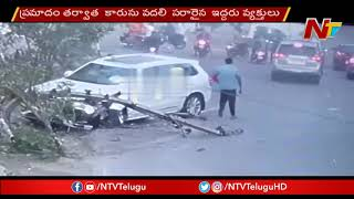 Over Speeding Car Hits Electric Pole At Banjara Hills..