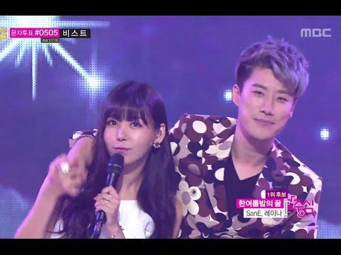 San E & Raina - A Midsummer Night's Sweetness, 산이 & 레이나 - 한여름밤의 꿀, Music Core