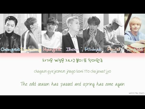 BTOB - Remember That (봄날의 기억) [HAN|ROM|ENG Color Coded Lyrics]