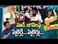 Chandrababu Deeksha:  Hero Shivaji Slams Modi