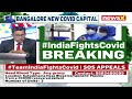 Bengaluru Covid Bed Scam Case Update | Accused Anthony Arrested | NewsX  - 07:05 min - News - Video