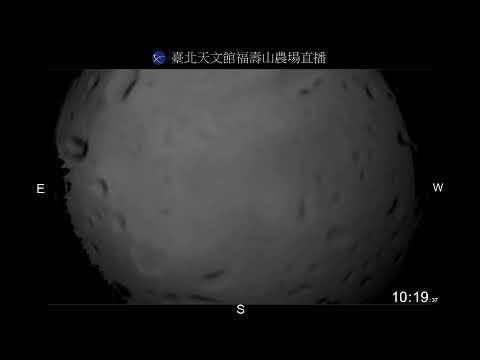 臺北天文館福壽山農場星空直播.20190812