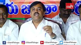 BJP MP GVL Narasimha Rao Sensational Comments on AP CM Chandrababu | Star9 News