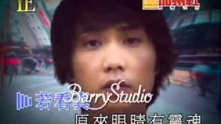 葉文輝 - 口不對心MV (KTV版) YouTube 影片