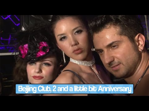 Beijing Club 2 and a Little Bit Anniversary