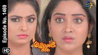 Attarintiki Daredi | 19th July 2019 | Full Episode No 1469 | ETV Telugu