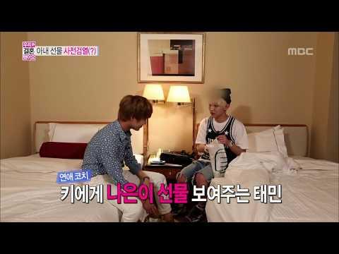 We Got Married, Tae-min, Na-eun(16) #03, 태민-손나은(16) 20130803