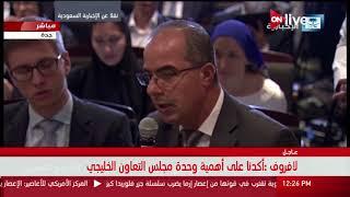 مؤتمر صحفي مشترك لوزيري خارجية السعودية وروسيا     -