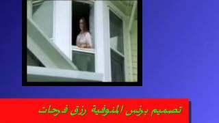 اغنية عمرو دياب الجديدة2016 من تصميم رزق فرحات     -