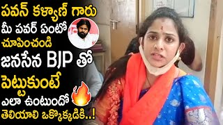 Chalo Amalapuram: Yamini Sadineni speaks after house arres..