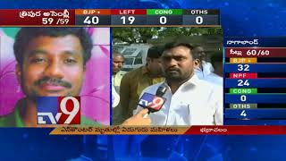 Bhupalpalli encounter: Police mess up details of dead..
