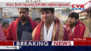 Hero Nikhil offers prayers at Tirumala temple ahead of Kar..