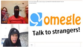 GOING ON OMEGLE'S RESTRICTED SECTION