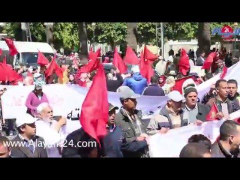 أقوى لحظات مسيرة الرباط بعيون الايام24