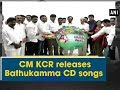 CM KCR releases Bathukamma CD songs; TV9 Bathukamma Song 2..